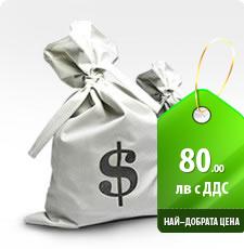 Счетоводно обслужване за фирми нерегистрирани по ДДС